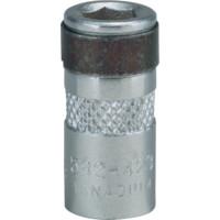 "Kennedy-Pro 8Mm Single Hex Socket 1//4/"" Sq Dr"