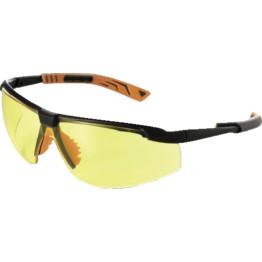 e97bccfe6cf3 Univet 5x8 Wraparound Safety Glasses